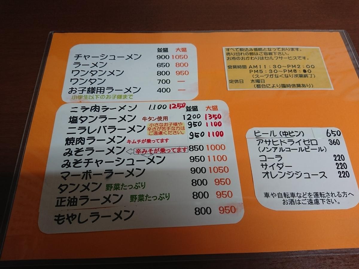 f:id:deep-karuma-waap-ec-real-s1:20190929173909j:plain