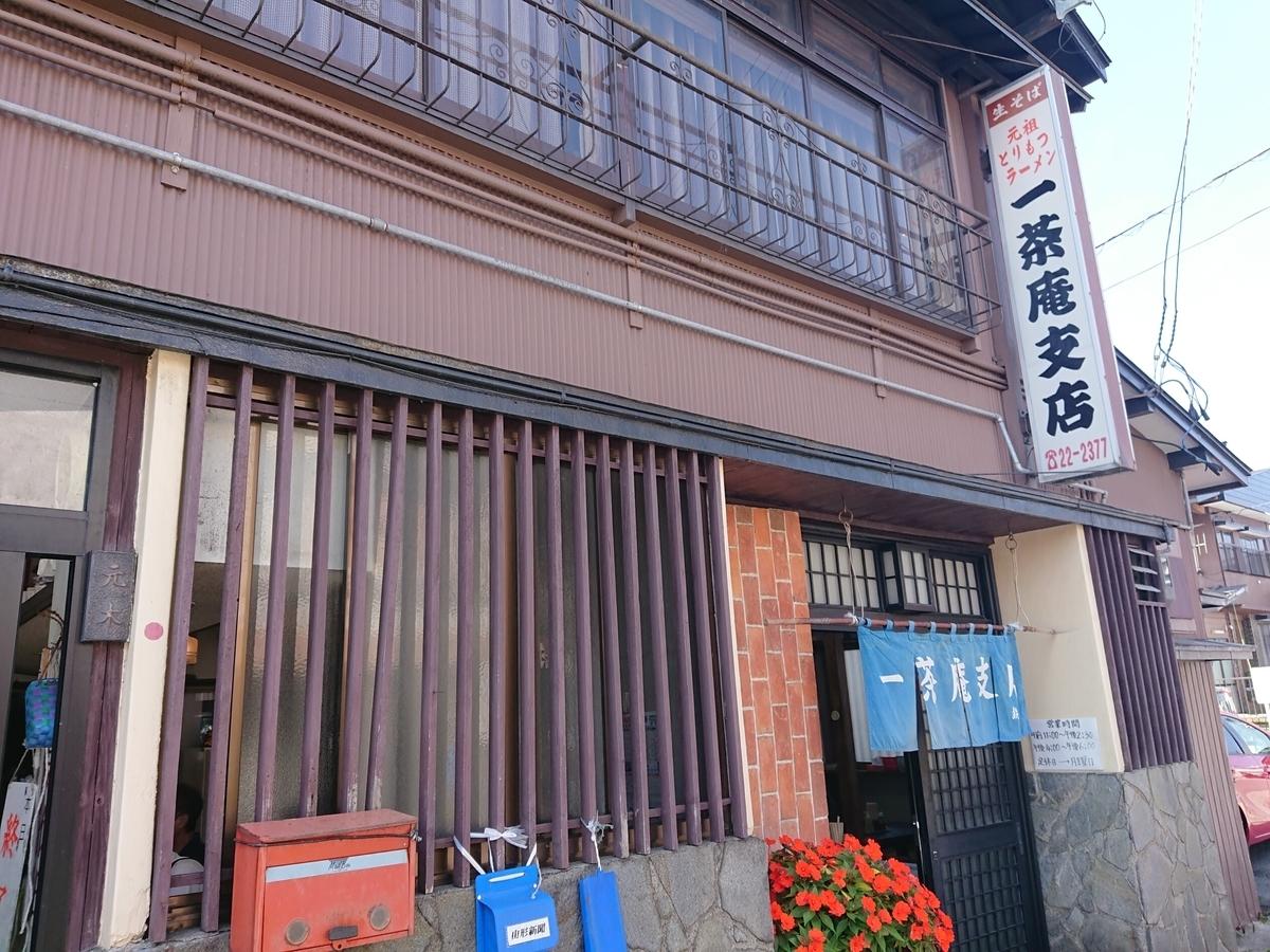 f:id:deep-karuma-waap-ec-real-s1:20191002165727j:plain