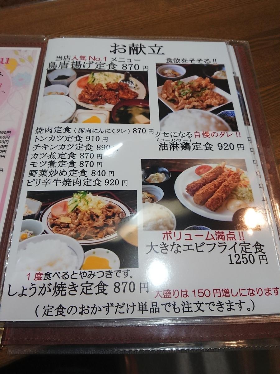 f:id:deep-karuma-waap-ec-real-s1:20191003203037j:plain
