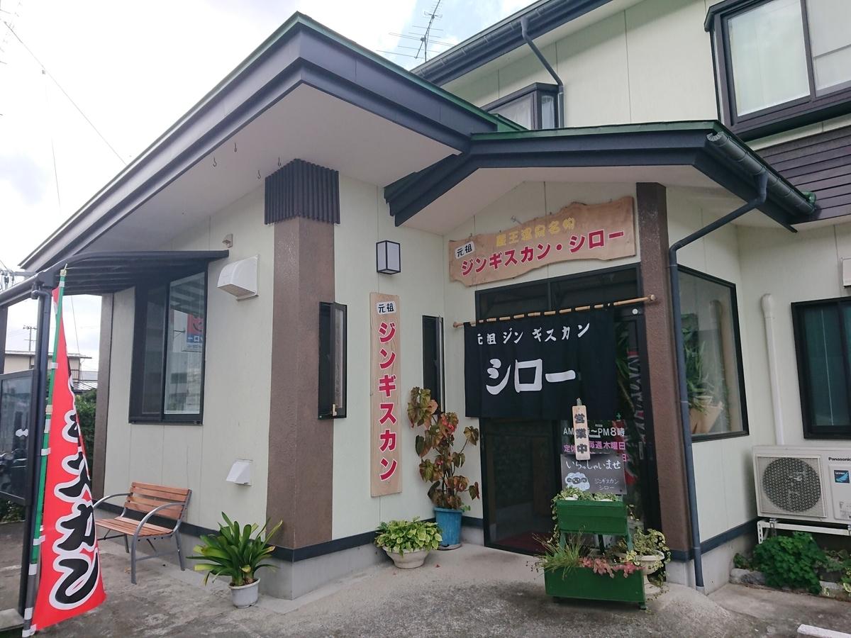 f:id:deep-karuma-waap-ec-real-s1:20191006224810j:plain