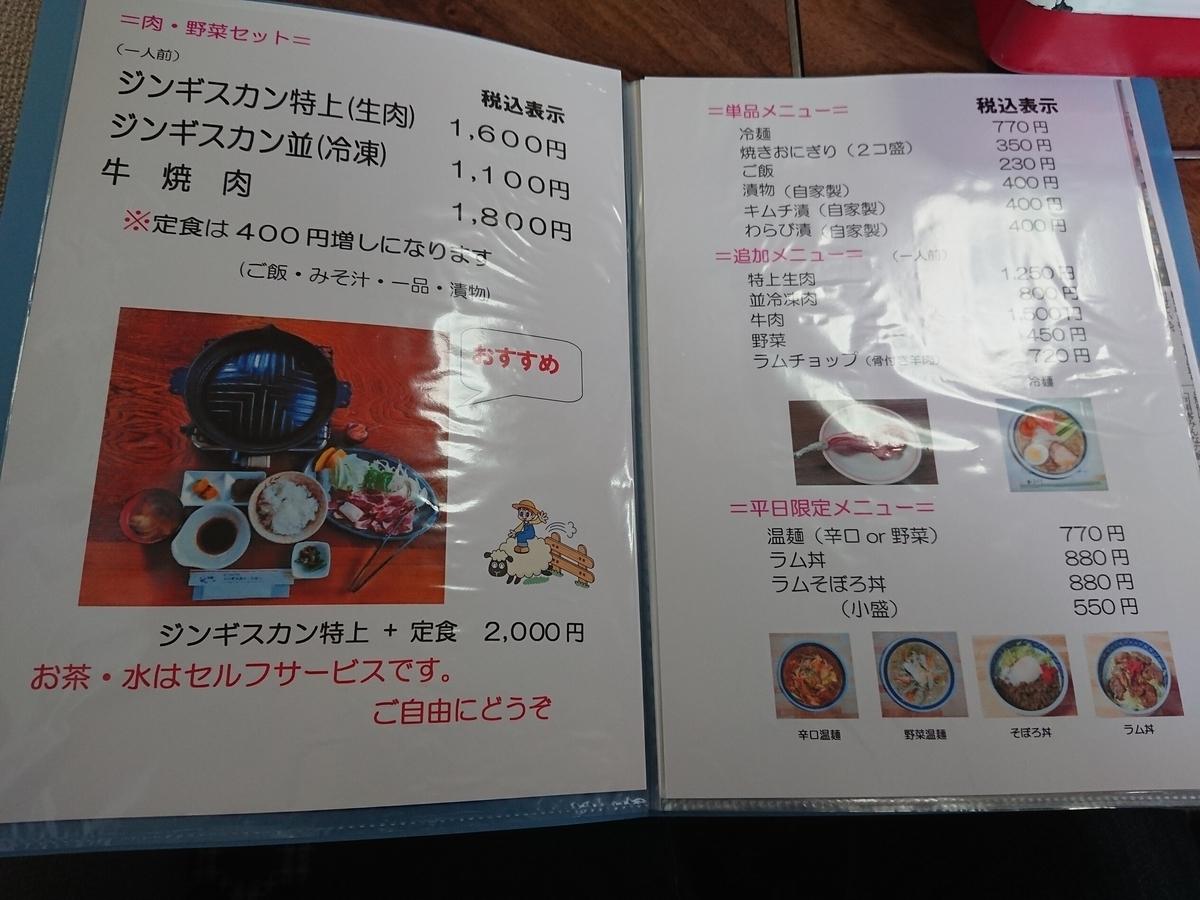 f:id:deep-karuma-waap-ec-real-s1:20191006224924j:plain