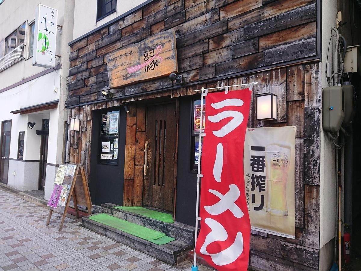 f:id:deep-karuma-waap-ec-real-s1:20191007230720j:plain