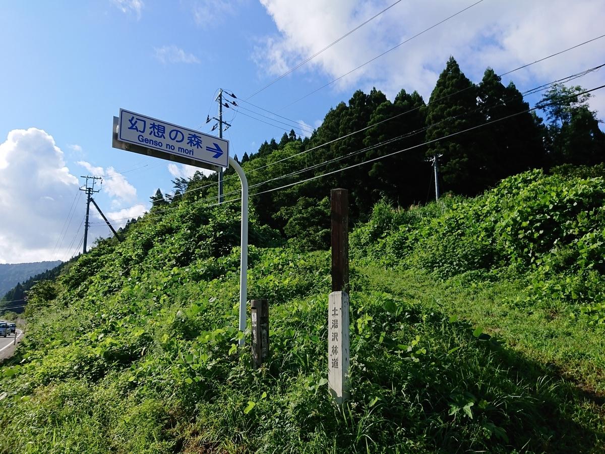 f:id:deep-karuma-waap-ec-real-s1:20191012020217j:plain