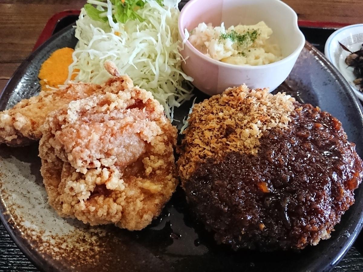 f:id:deep-karuma-waap-ec-real-s1:20191014021224j:plain
