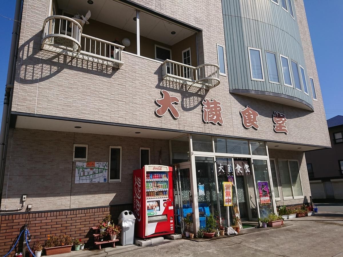 f:id:deep-karuma-waap-ec-real-s1:20191017220029j:plain