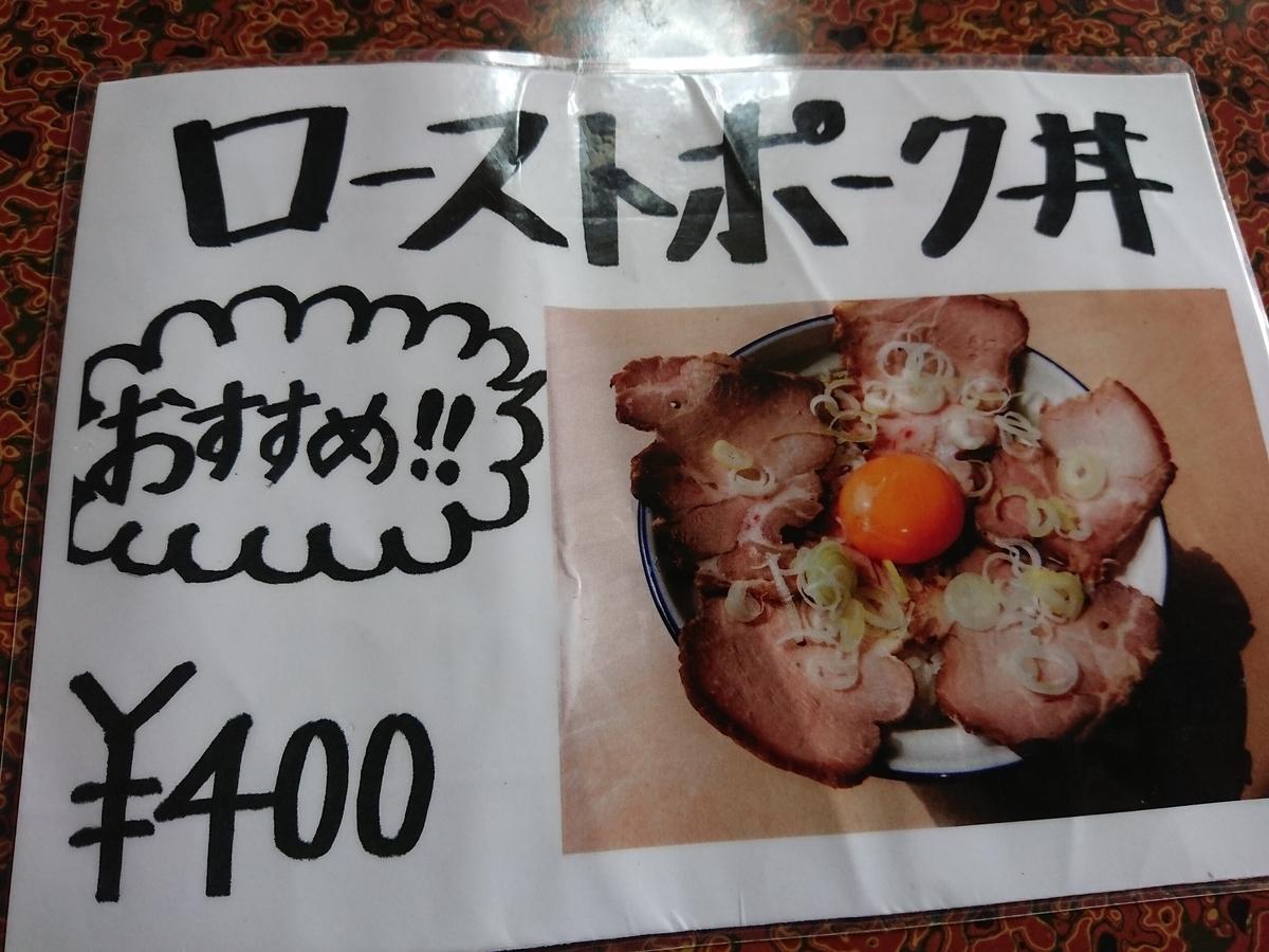 f:id:deep-karuma-waap-ec-real-s1:20191021231123j:plain