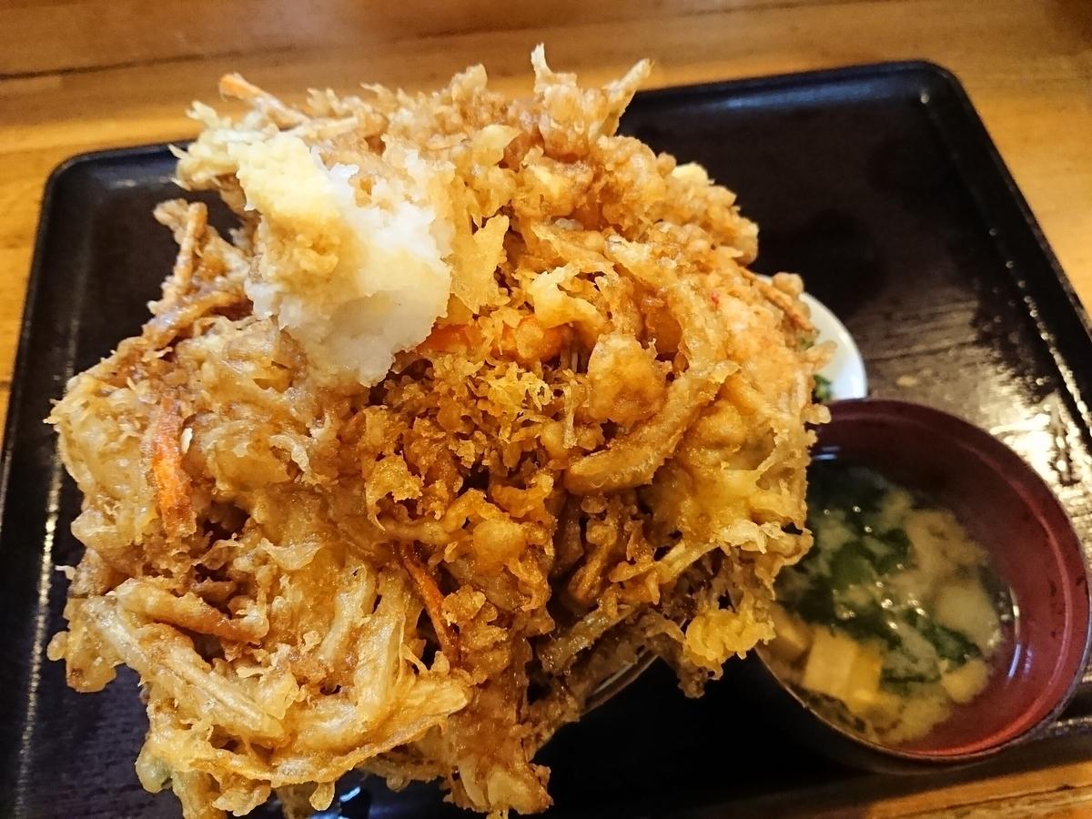 f:id:deep-karuma-waap-ec-real-s1:20191028005604j:plain