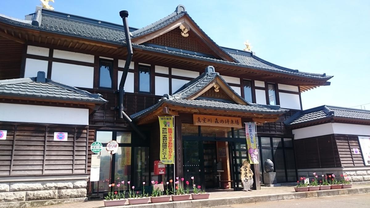 f:id:deep-karuma-waap-ec-real-s1:20191030162603j:plain