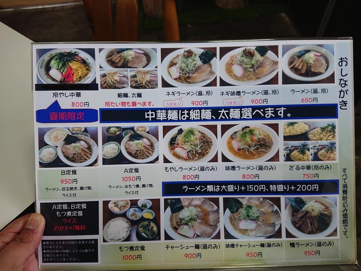 f:id:deep-karuma-waap-ec-real-s1:20191104221019j:plain