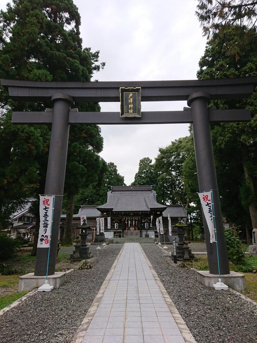 f:id:deep-karuma-waap-ec-real-s1:20191106230043j:plain