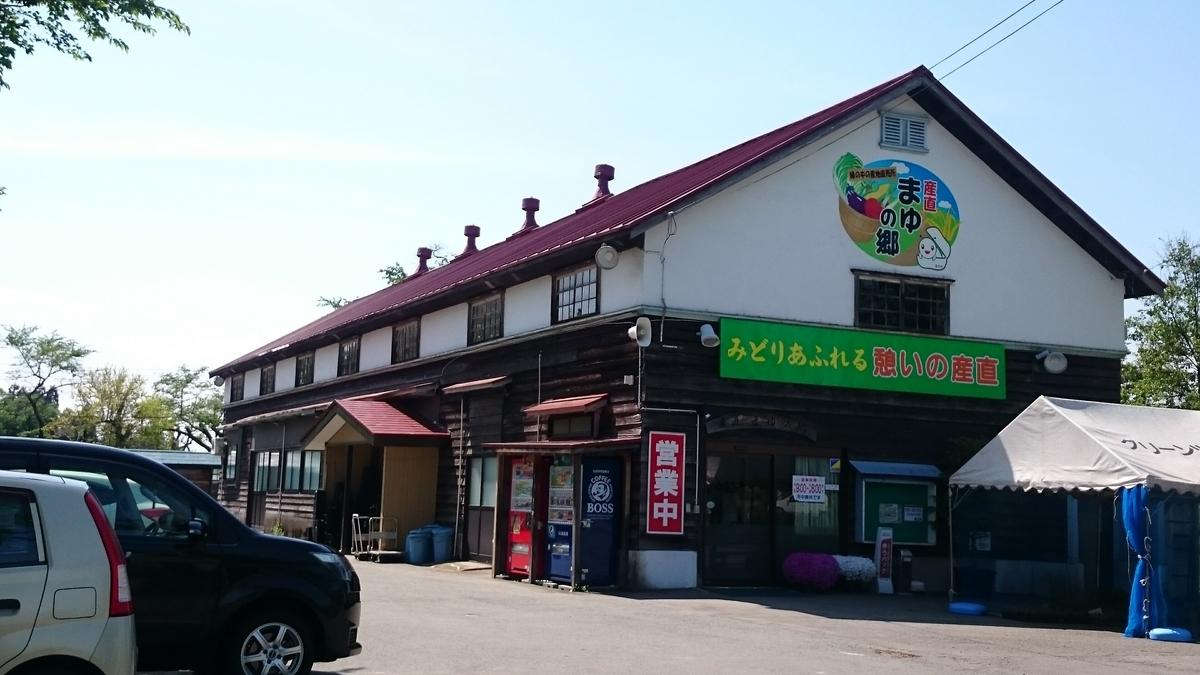 f:id:deep-karuma-waap-ec-real-s1:20191107011704j:plain