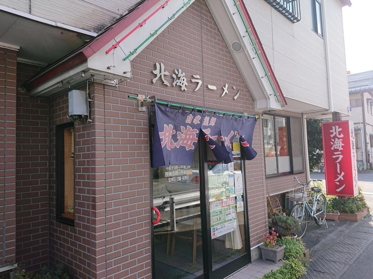 f:id:deep-karuma-waap-ec-real-s1:20191107234105j:plain