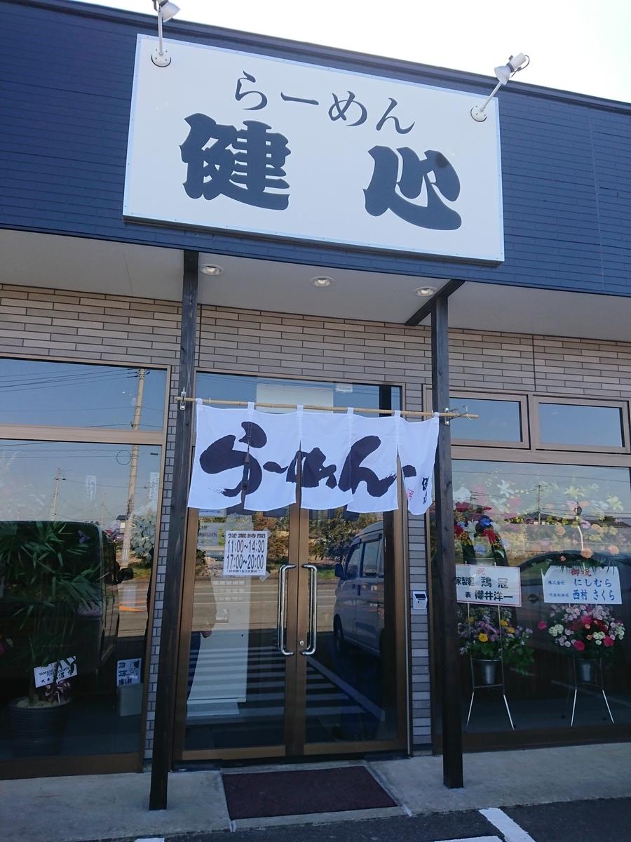 f:id:deep-karuma-waap-ec-real-s1:20191113232659j:plain
