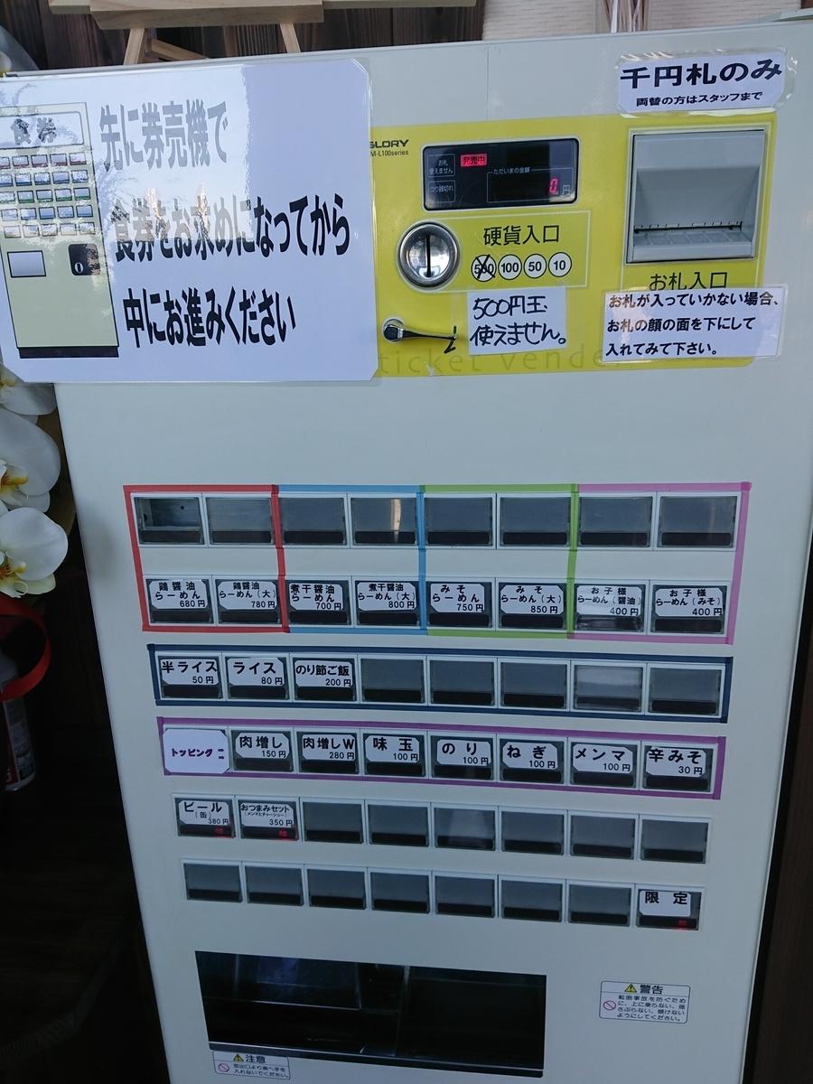 f:id:deep-karuma-waap-ec-real-s1:20191113232722j:plain