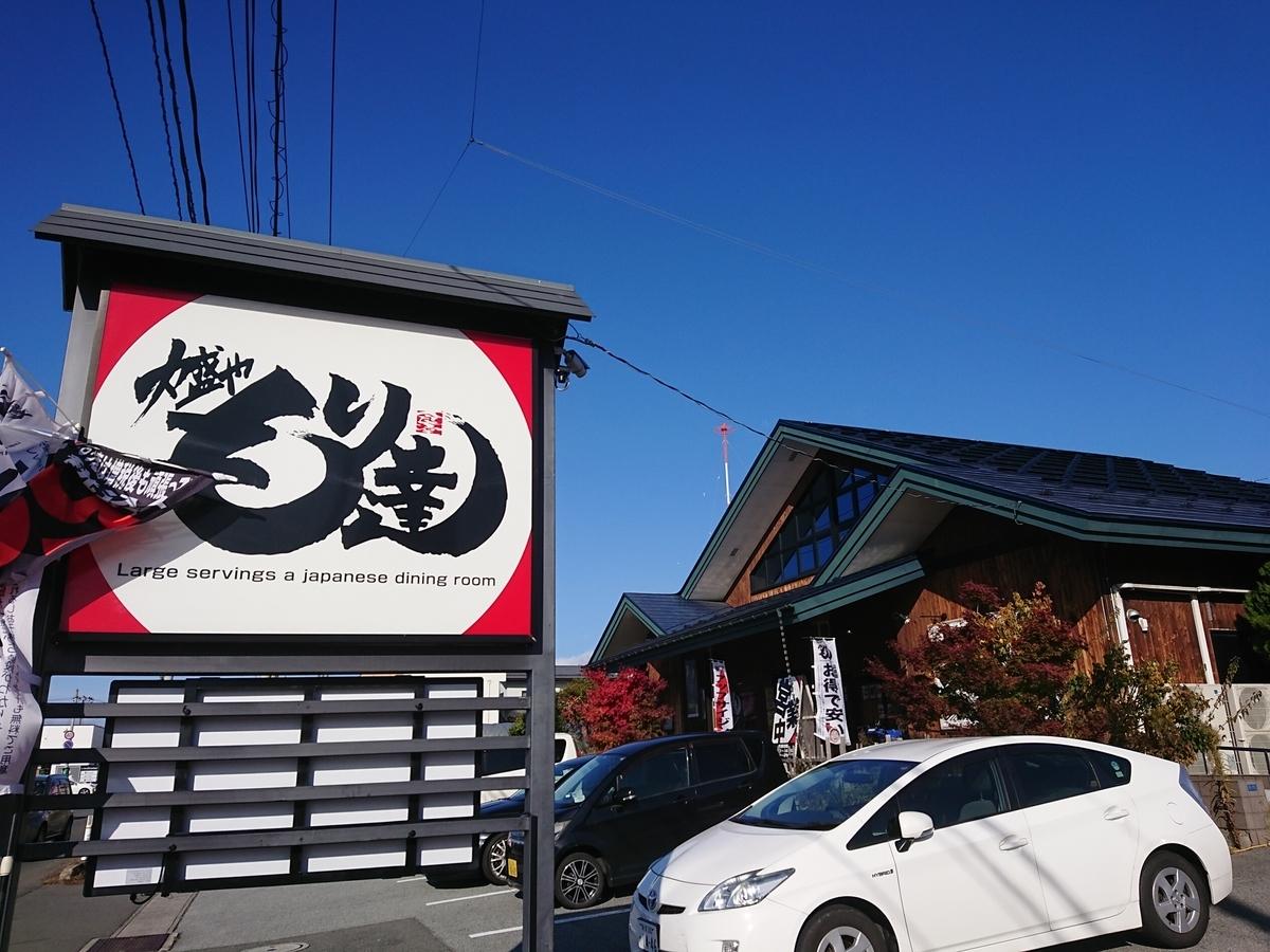 f:id:deep-karuma-waap-ec-real-s1:20191117235109j:plain