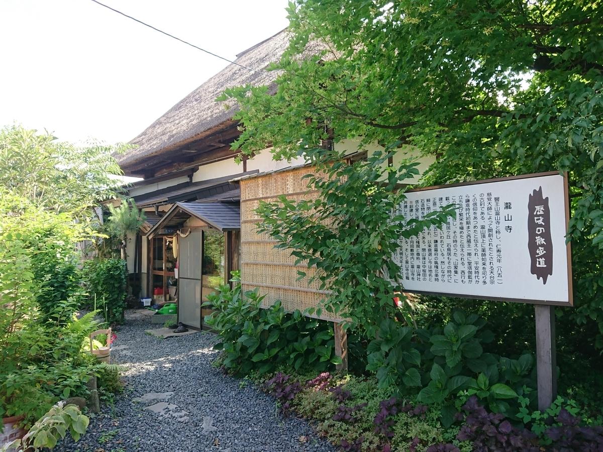 f:id:deep-karuma-waap-ec-real-s1:20191119022532j:plain