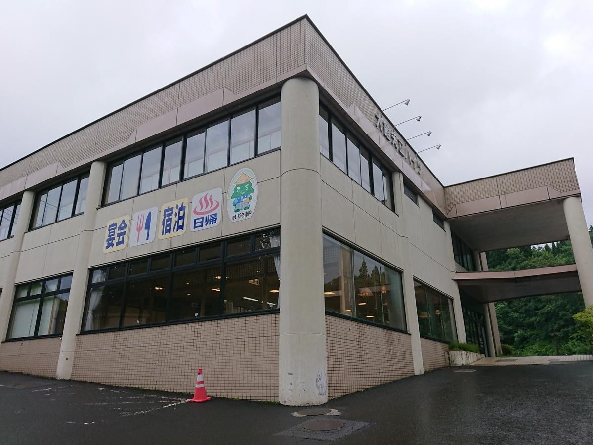 f:id:deep-karuma-waap-ec-real-s1:20191127232434j:plain