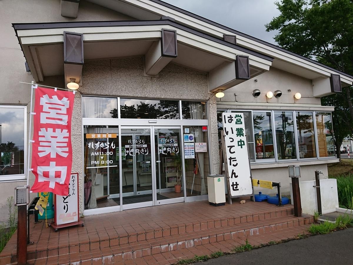 f:id:deep-karuma-waap-ec-real-s1:20191130231225j:plain