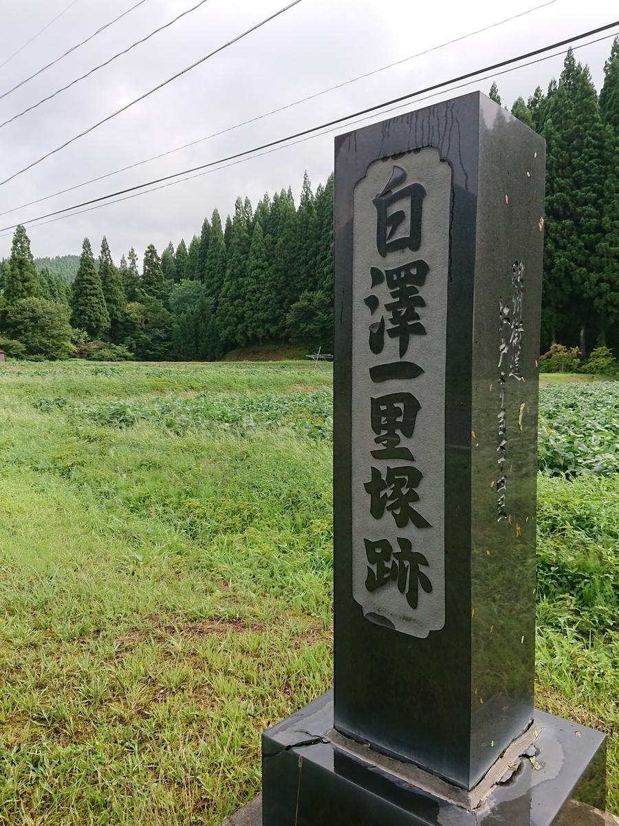 f:id:deep-karuma-waap-ec-real-s1:20191206220520j:plain