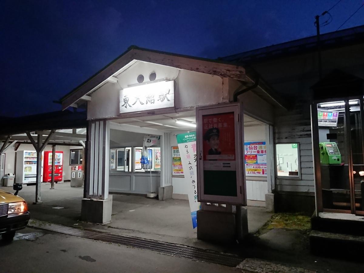 f:id:deep-karuma-waap-ec-real-s1:20191208140923j:plain
