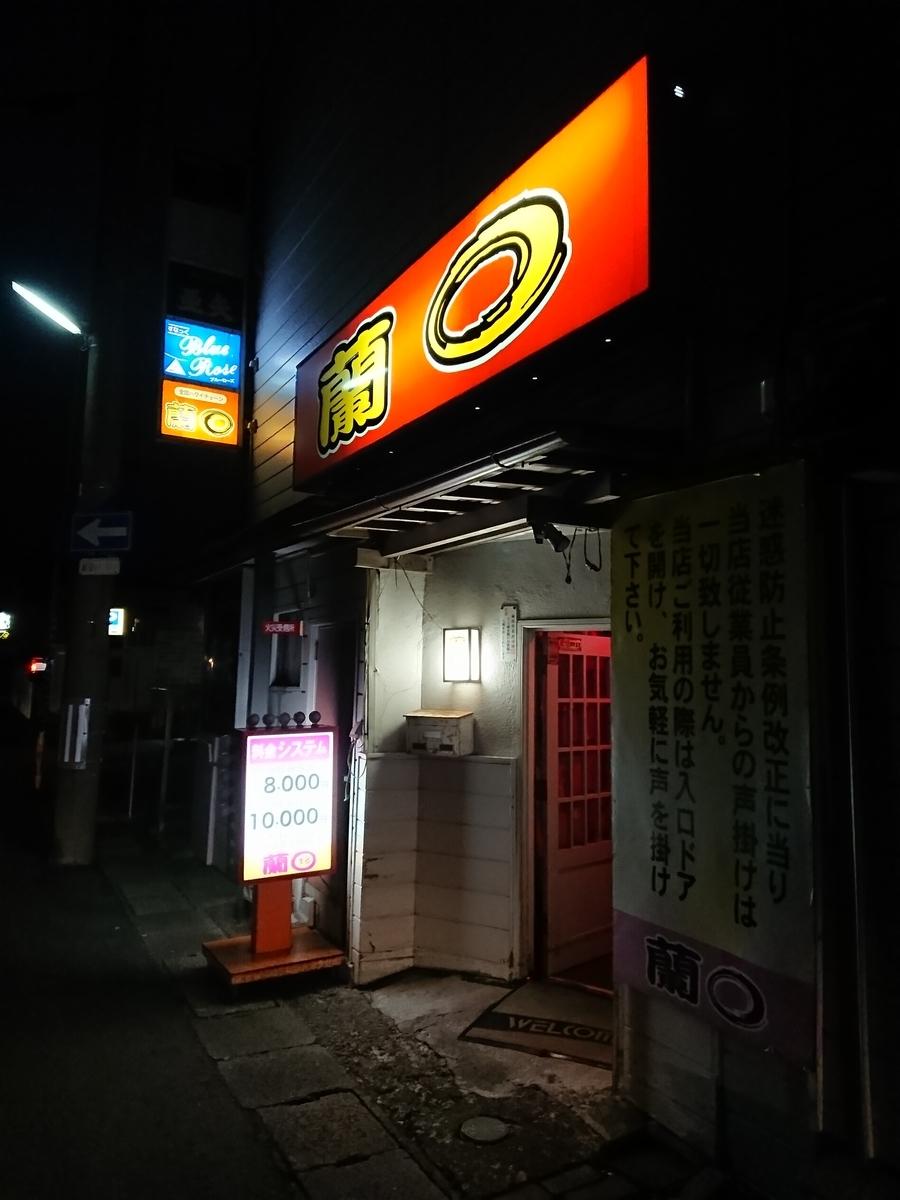 f:id:deep-karuma-waap-ec-real-s1:20191208142425j:plain