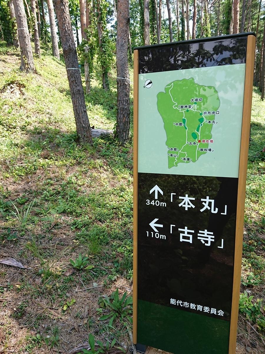 f:id:deep-karuma-waap-ec-real-s1:20191212222547j:plain