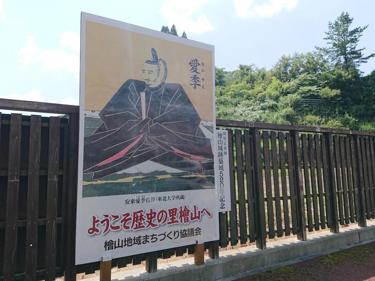 f:id:deep-karuma-waap-ec-real-s1:20191212222616j:plain