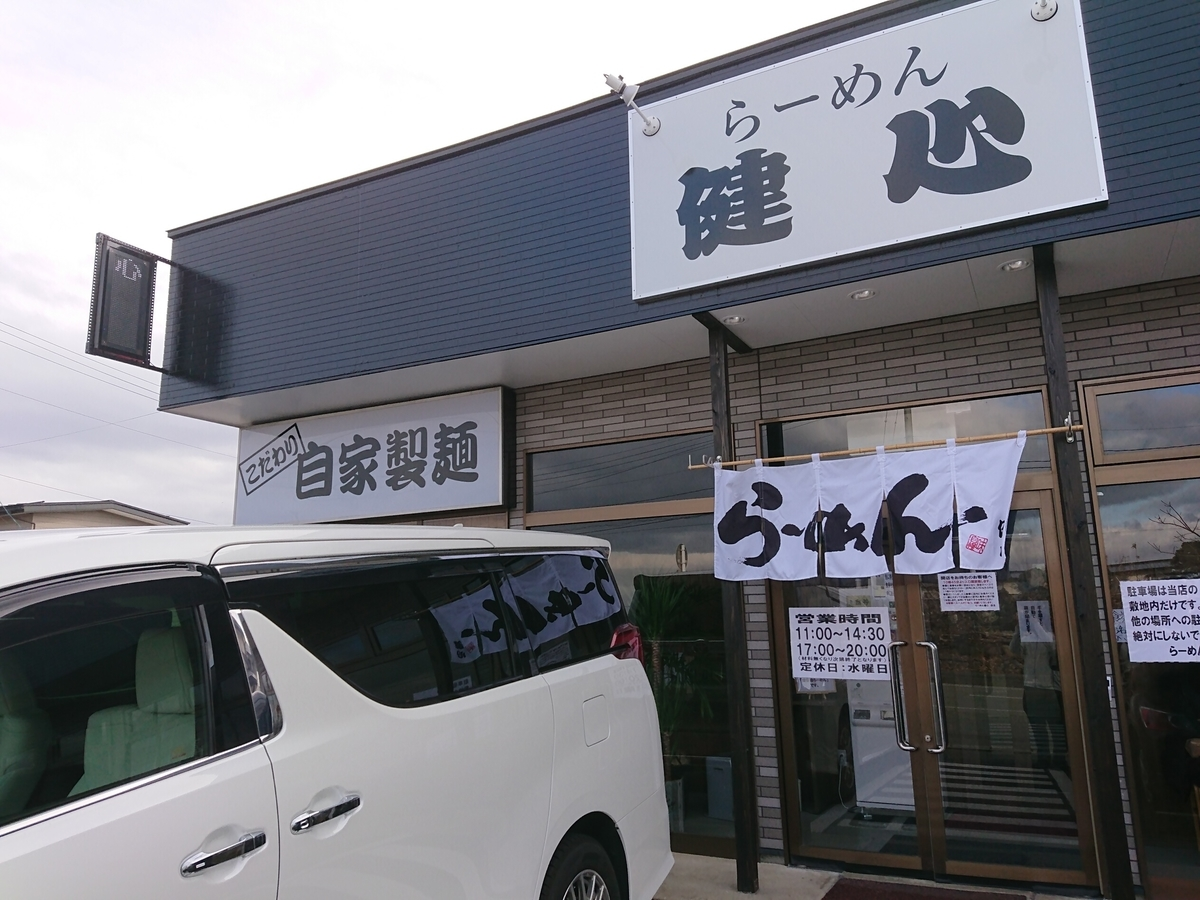 f:id:deep-karuma-waap-ec-real-s1:20191215213748j:plain