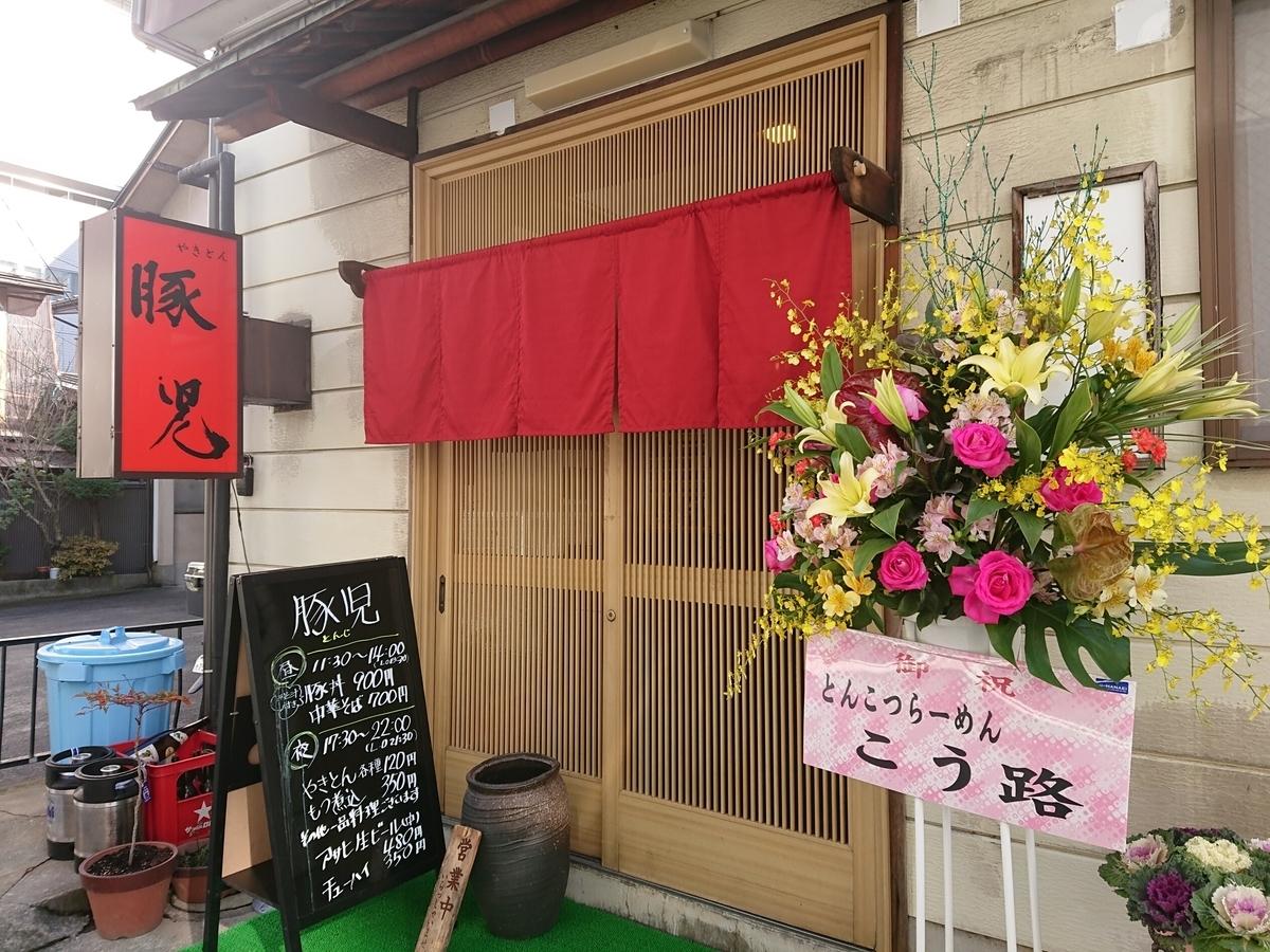 f:id:deep-karuma-waap-ec-real-s1:20191219173226j:plain