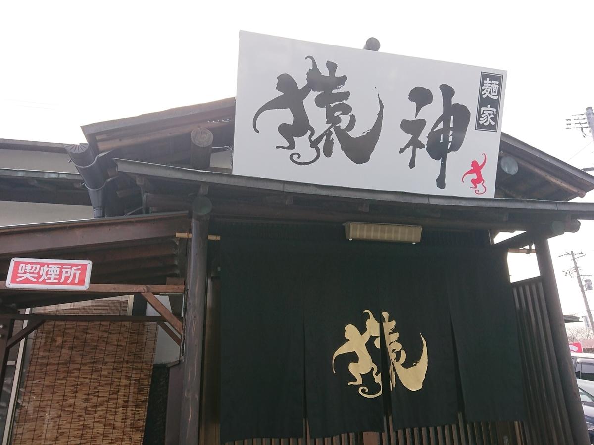 f:id:deep-karuma-waap-ec-real-s1:20191223215653j:plain