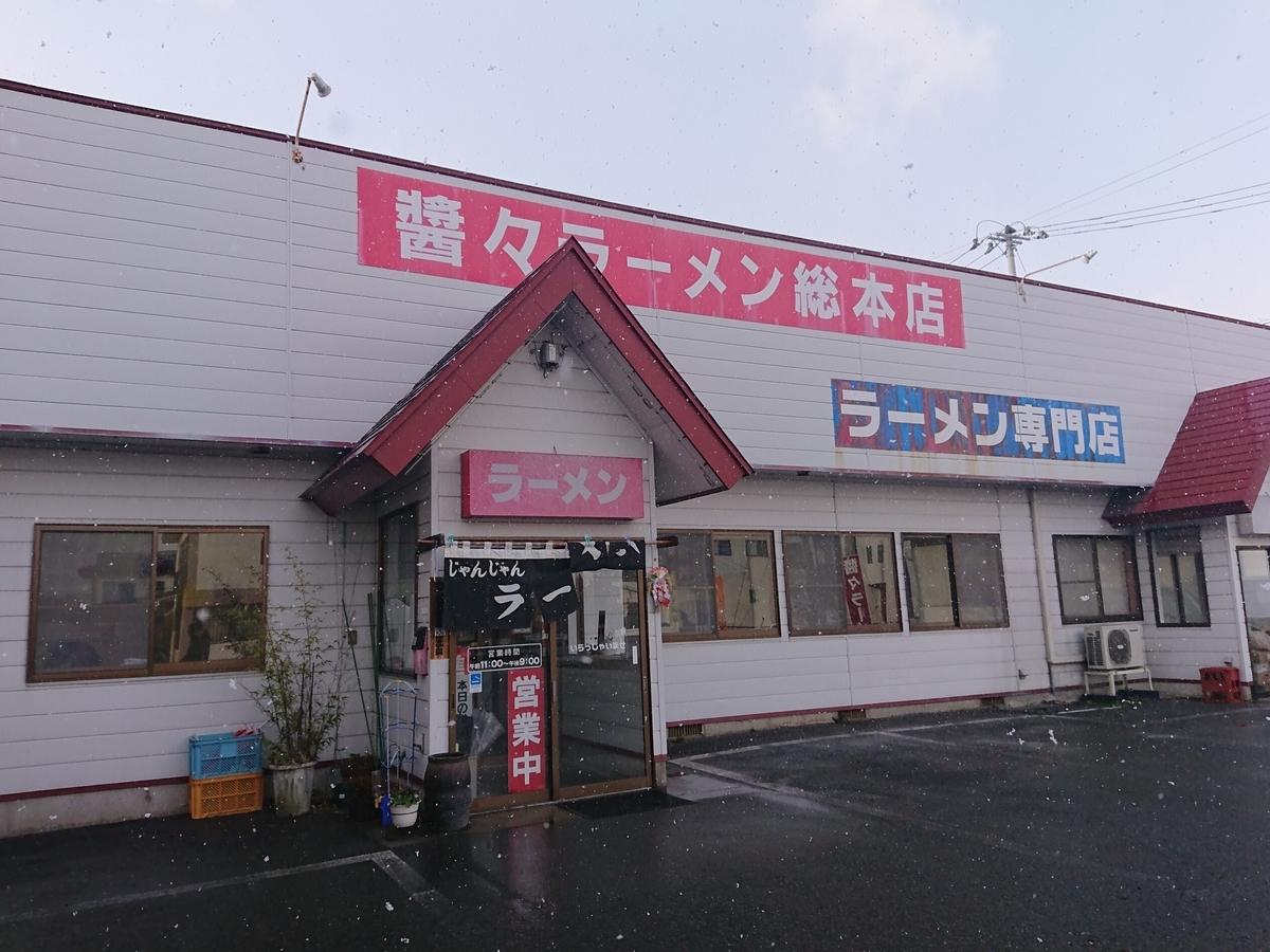 f:id:deep-karuma-waap-ec-real-s1:20200108000317j:plain