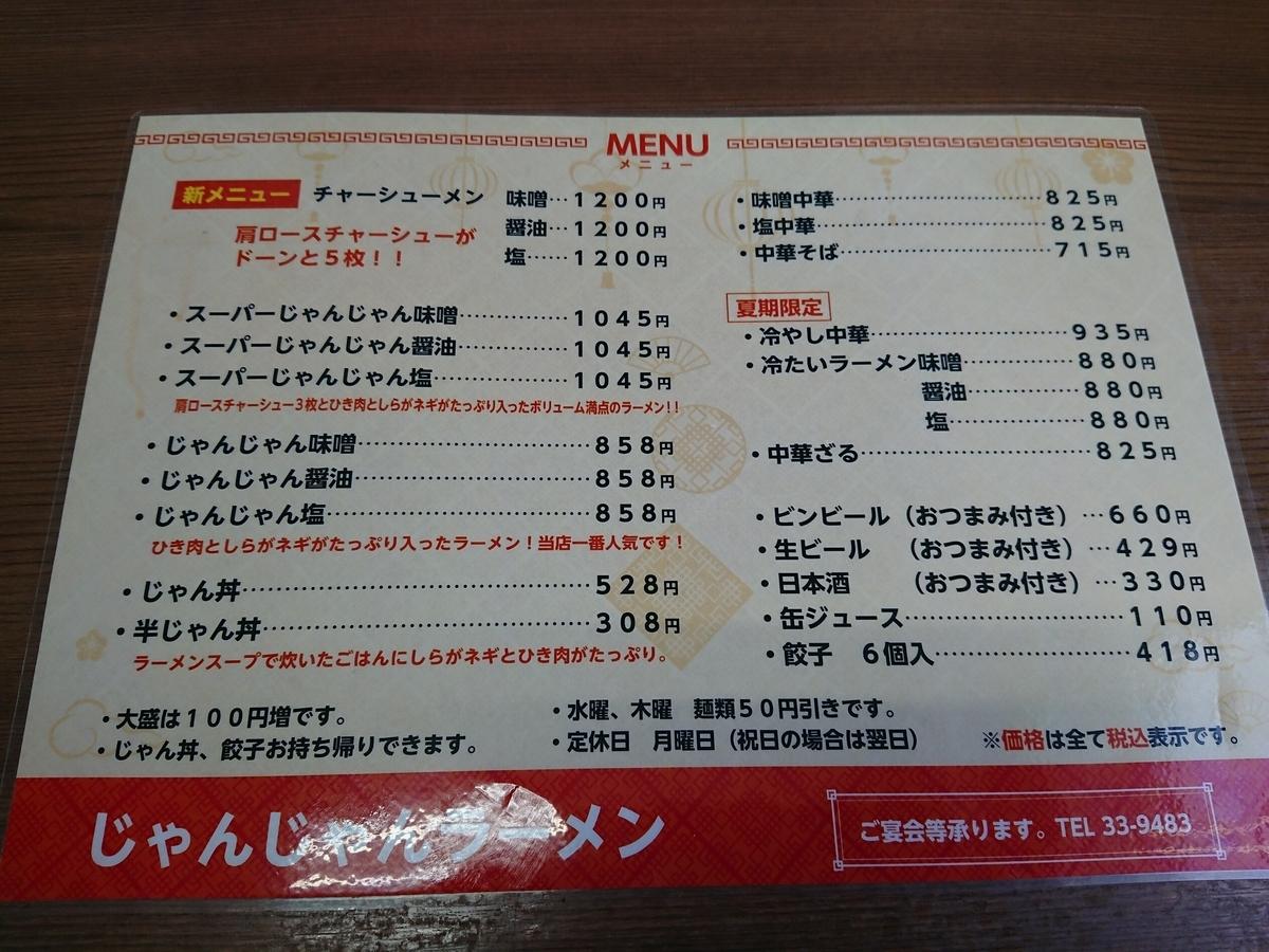 f:id:deep-karuma-waap-ec-real-s1:20200108000336j:plain