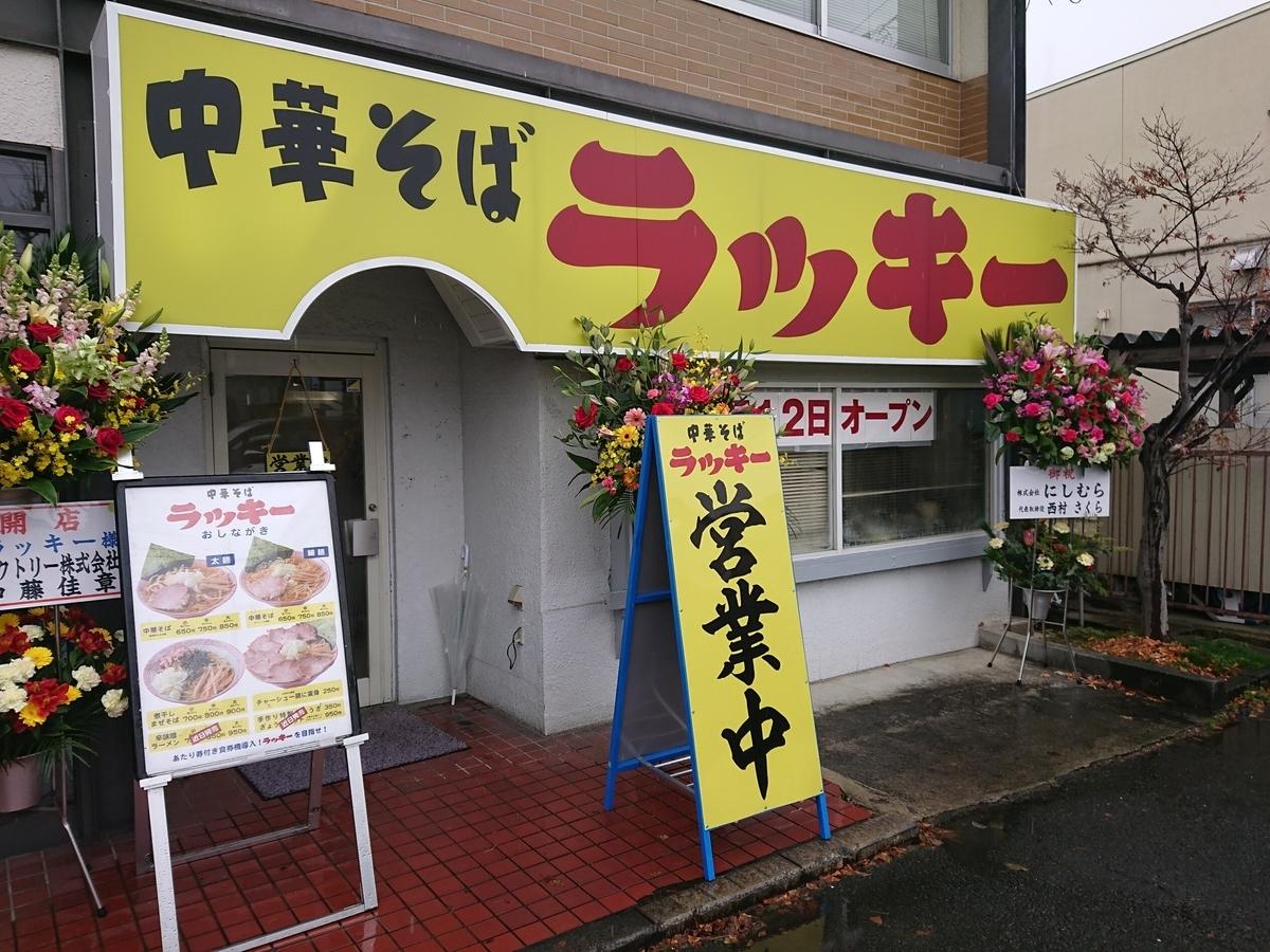 f:id:deep-karuma-waap-ec-real-s1:20200115201418j:plain