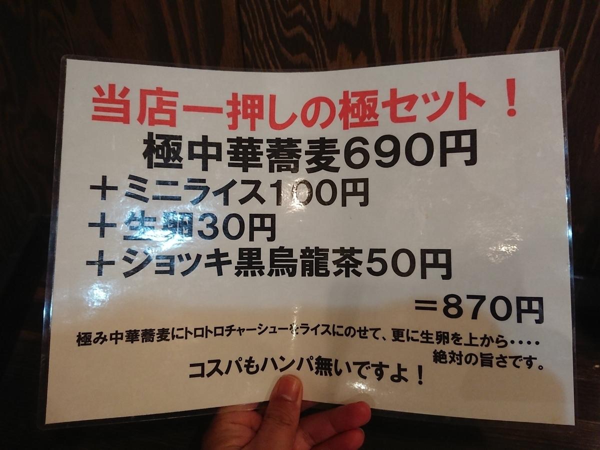 f:id:deep-karuma-waap-ec-real-s1:20200124023936j:plain