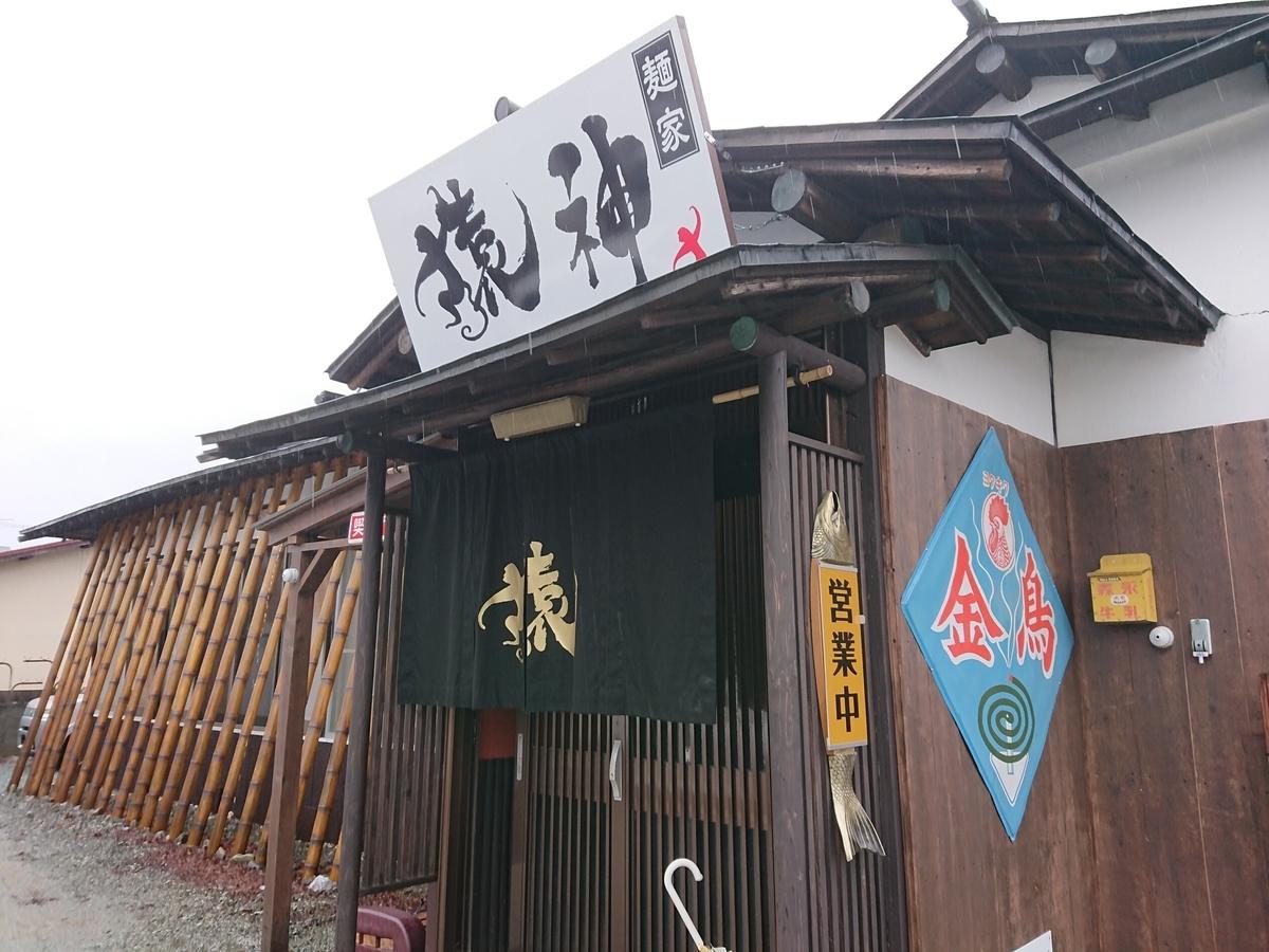 f:id:deep-karuma-waap-ec-real-s1:20200129193115j:plain