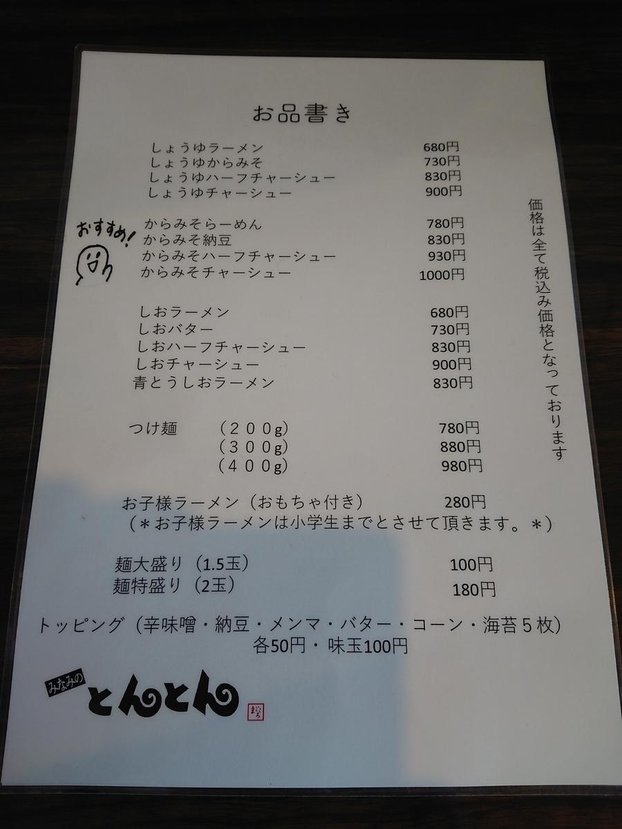f:id:deep-karuma-waap-ec-real-s1:20200209231743j:plain