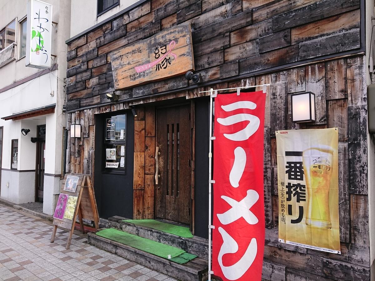 f:id:deep-karuma-waap-ec-real-s1:20200212175454j:plain