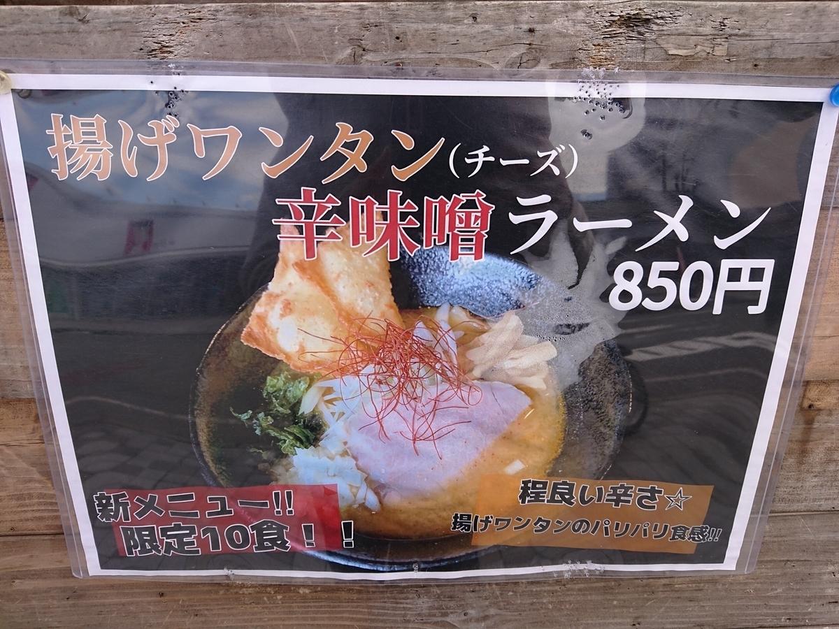 f:id:deep-karuma-waap-ec-real-s1:20200212175555j:plain