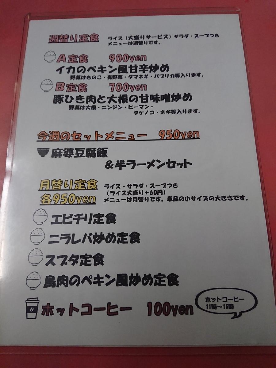 f:id:deep-karuma-waap-ec-real-s1:20200224220012j:plain