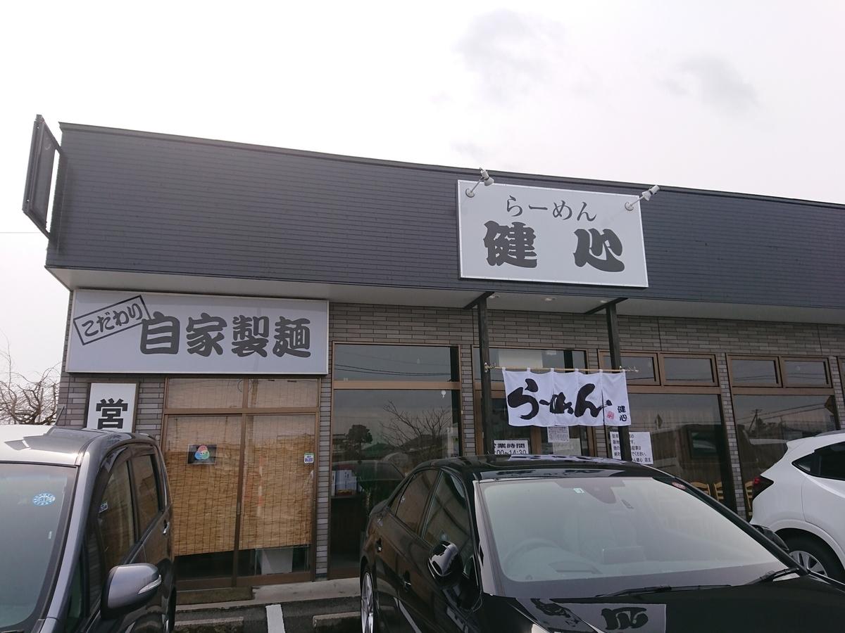 f:id:deep-karuma-waap-ec-real-s1:20200225162522j:plain