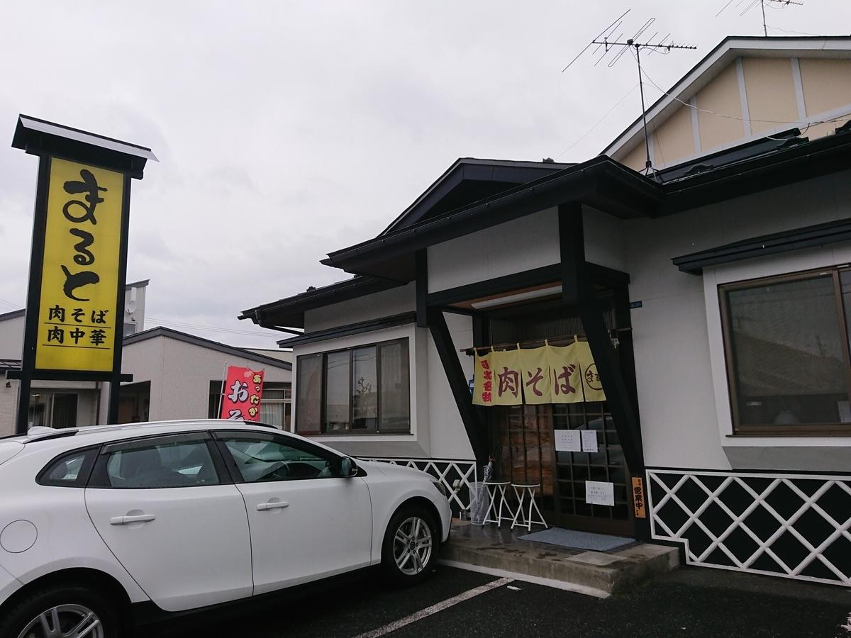 f:id:deep-karuma-waap-ec-real-s1:20200310124452j:plain