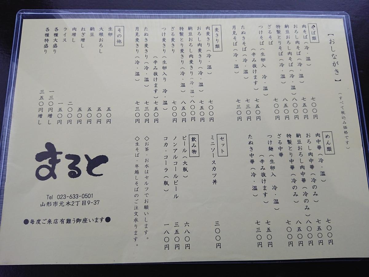 f:id:deep-karuma-waap-ec-real-s1:20200310124550j:plain