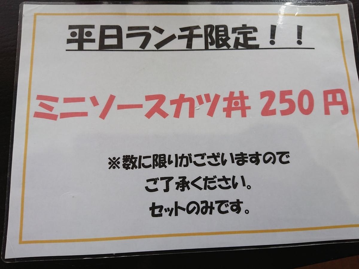 f:id:deep-karuma-waap-ec-real-s1:20200310124556j:plain