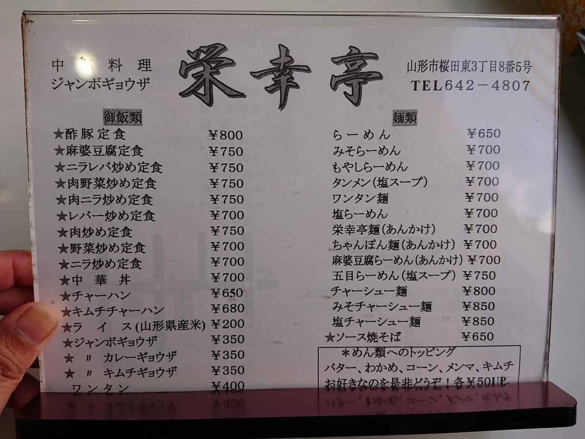 f:id:deep-karuma-waap-ec-real-s1:20200311125347j:plain