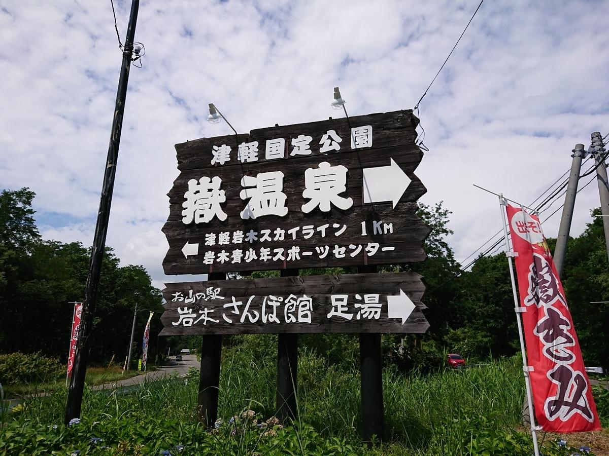 f:id:deep-karuma-waap-ec-real-s1:20200319155154j:plain