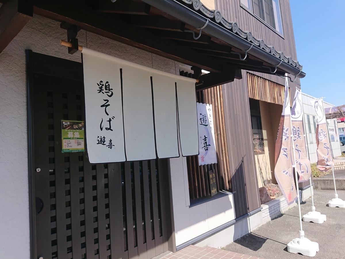 f:id:deep-karuma-waap-ec-real-s1:20200320033126j:plain