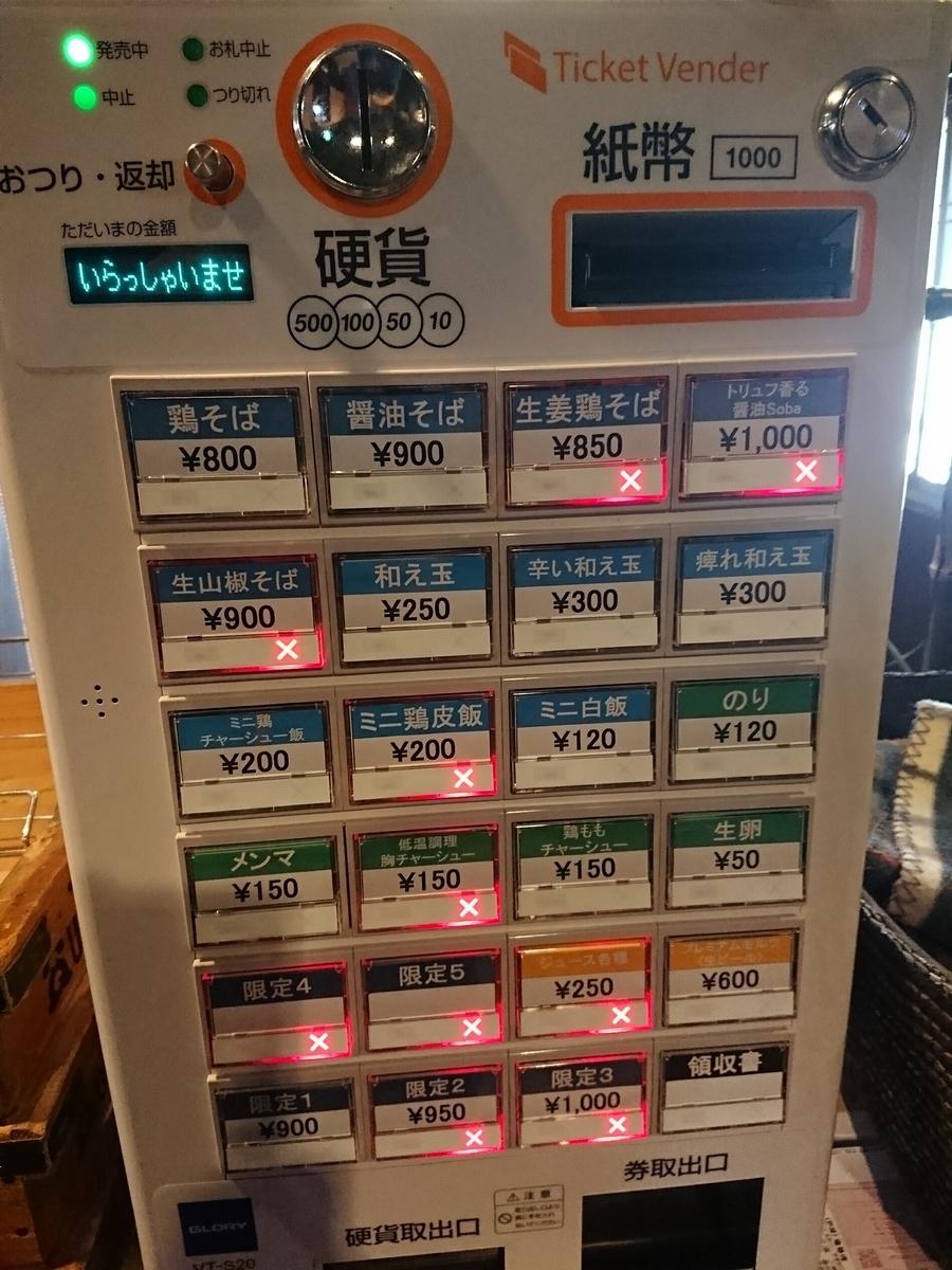 f:id:deep-karuma-waap-ec-real-s1:20200320033146j:plain