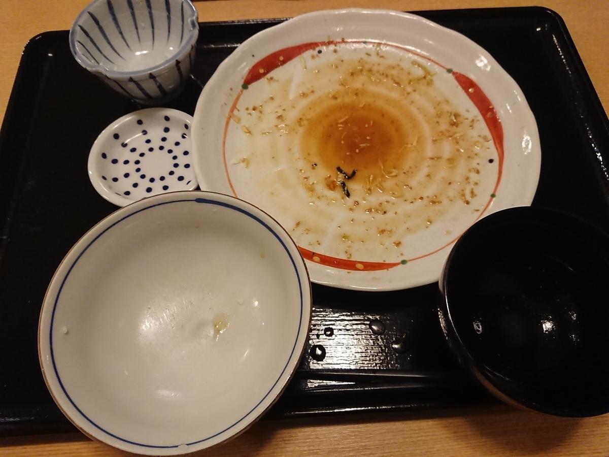 f:id:deep-karuma-waap-ec-real-s1:20200322163506j:plain