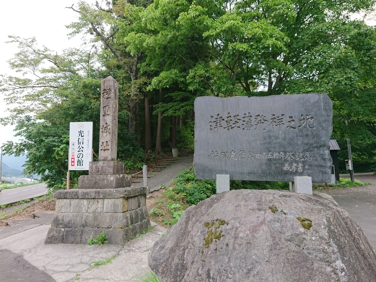 f:id:deep-karuma-waap-ec-real-s1:20200326232343j:plain