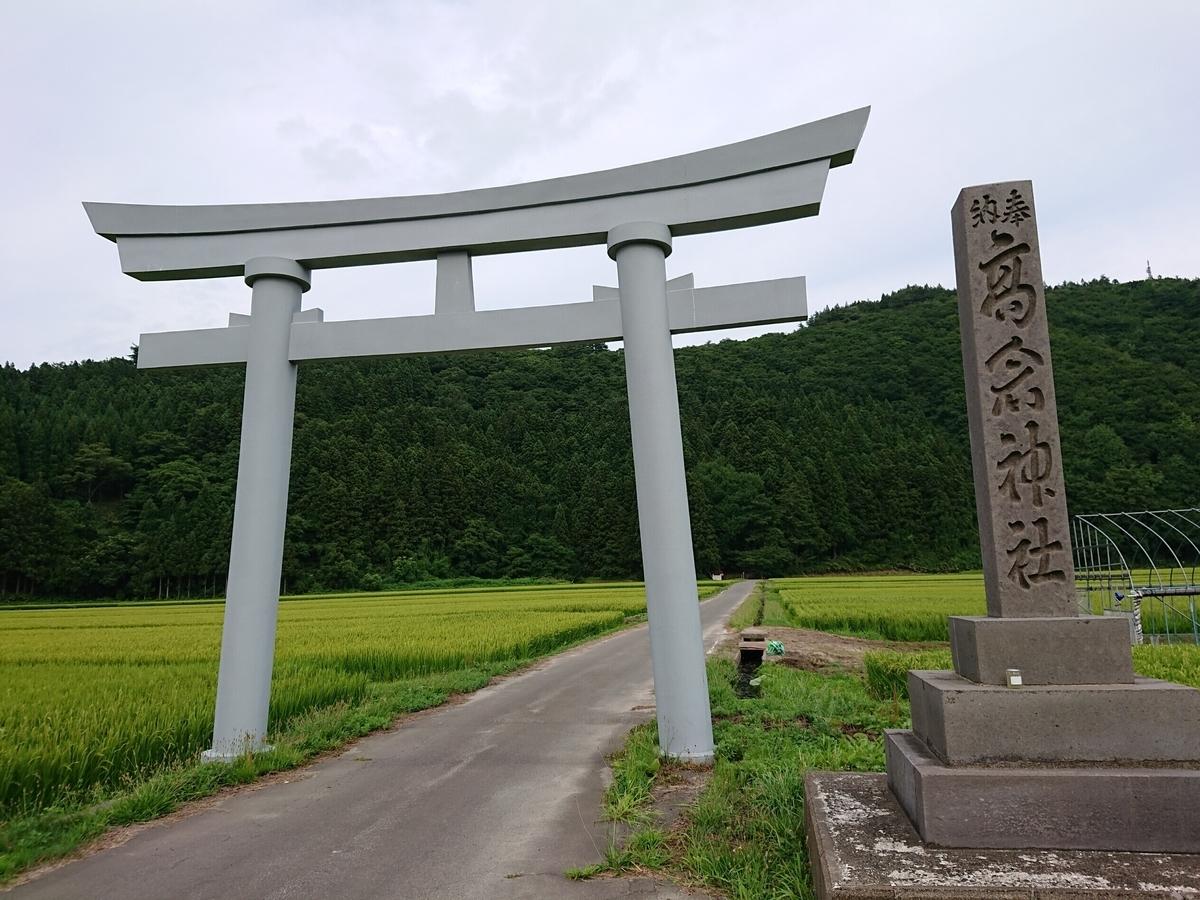 f:id:deep-karuma-waap-ec-real-s1:20200328020911j:plain